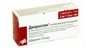 Дипроспан при псориазе