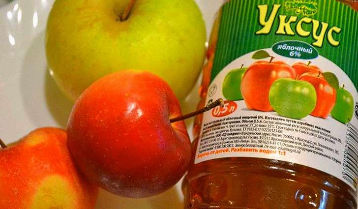Когда аптека далеко - яблочный уксус от лишая