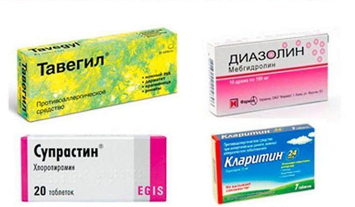 Консервативное лечение описторхоза, препараты