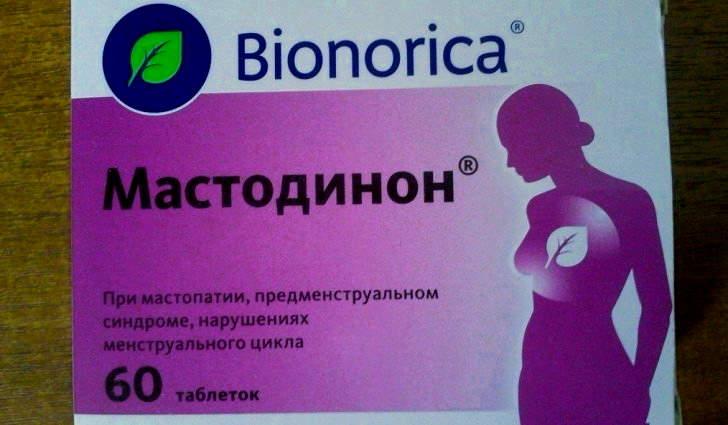 Лечение кисты в молочных железах