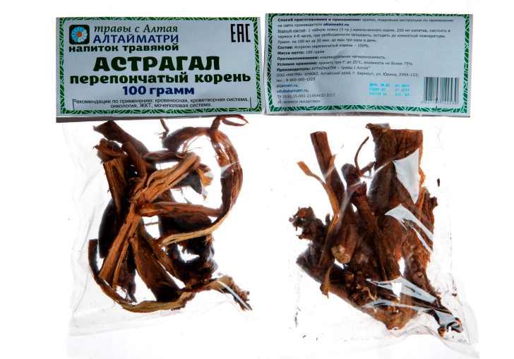 Народные рецепты лечения моноцитарной ангины