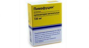 Пимафуцин от лишая