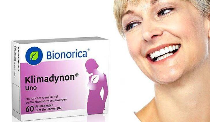 Заместительная гормональная терапия при климаксе у женщин