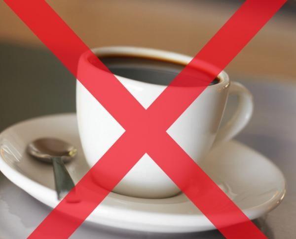 Запрет кофе до процедуры