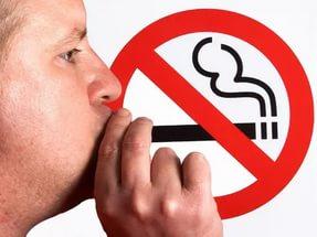 Запрет курения до процедуры