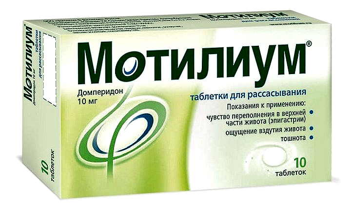 Лечение долихосигмы кишечника