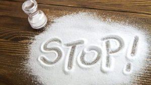 ограничение приема соли