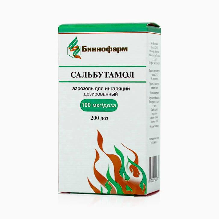 Препараты короткого действия для лечения бронхиальной астмы